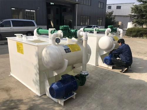 聚丙烯水循环真空泵